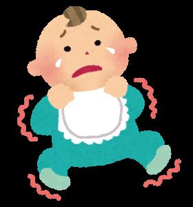 嫌な顔をする赤ちゃん