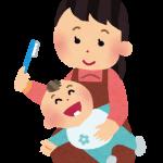 赤ちゃんの歯磨きはいつから?気をつけたいポイントはこれ!