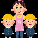共働き家庭のたよれる味方!いい保育園の選び方とは?
