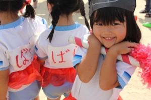 運動会で子供の笑顔