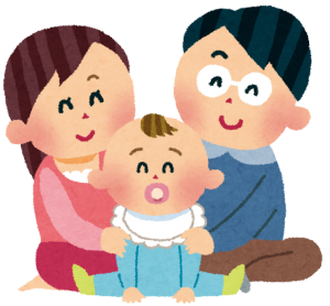 家族で子育て