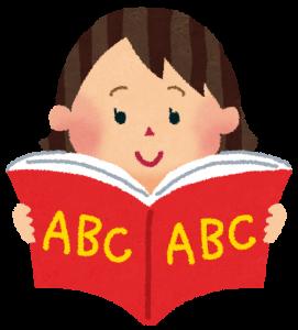 英語の本を読む女の子