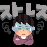 育児ストレスの原因はダレだ?子育てより難しい旦那育て!