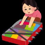 赤ちゃんと旅行に行こう!はじめての旅の持ち物チェックリスト!
