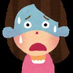 赤ちゃんが突発性発疹に・・・ お風呂に入れたいときのポイント!