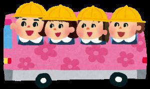 幼稚園バスと園児