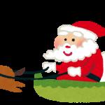 クリスマスに子供とお出かけ!年齢別おすすめイベント情報!