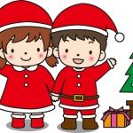クリスマスのプレゼント交換!子供が喜ぶちょっとした工夫とは?