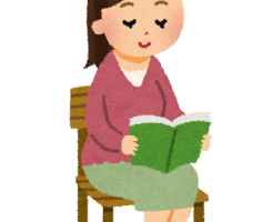 読書を楽しむ女性
