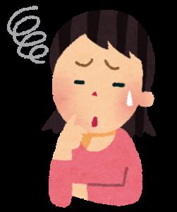 妊娠高血圧症候群の原因に悩む女性