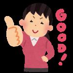 他人事じゃない!こわ~い幼稚園ママ友トラブル!解決3原則とは?