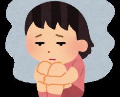 毒親に育てられた子供の特徴