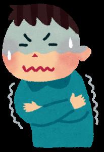 寒気で震える子供