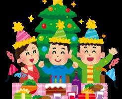 楽しいクリスマスパーティー