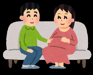妊娠時の家事の分担の話し合い