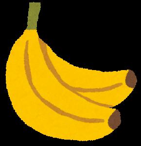 離乳食初期にはバナナ