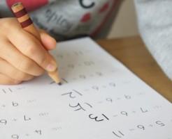 小学校の宿題