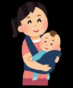 新生児の抱っこ紐