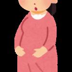 妊娠中のつらい便秘!薬を使わず安心で効果的な解消法とは?