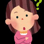 妊娠線クリームはいつからが正解?効果があった予防法!
