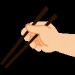 子供にお箸の持ち方を教える!いつからどうやって練習するの?