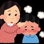 子供のアデノウイルス感染症!バラエティ豊かな症状ってどういう事?