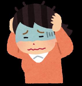 子供の水疱瘡