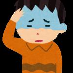 子供の顔色が悪い原因とは?!こんな症状には注意!