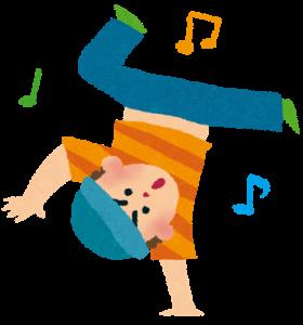 子供の習い事ダンス