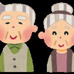初節句のお祝い!祖父母からは何を贈るのが正解?