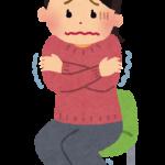 冷え性は不妊の大敵!妊娠の確率を上げる改善方法とは?