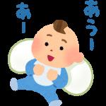 赤ちゃんの寝返りの時期!どれくらい遅いと問題なの?
