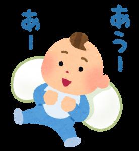 赤ちゃんの寝返りの時期