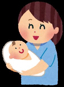 秋に出産の赤ちゃん