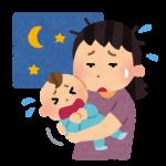 1歳から始まる夜泣きの原因!心当たりはありませんか?
