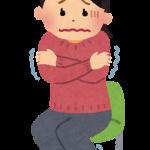 基礎体温をあげる方法とは?妊娠力を高めるためにすぐにできる事!