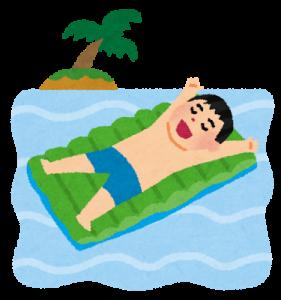 アトピー治療に海水浴
