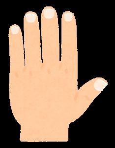 子供の爪噛み